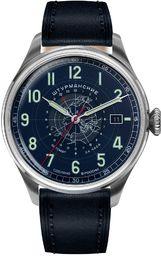 Zegarki Szturmanskie 2432