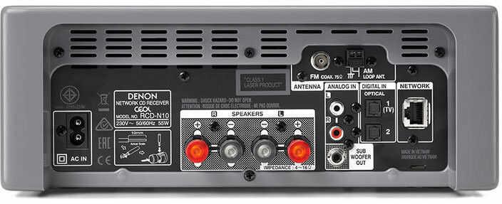 Amplituner stereo z CD RCDN-10, Kolor: Szary