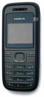 Podsłuch Budynku, Pojazdu, Osób... (zasięg cały świat!) Ukryty w Obudowie Telefonu GSM.