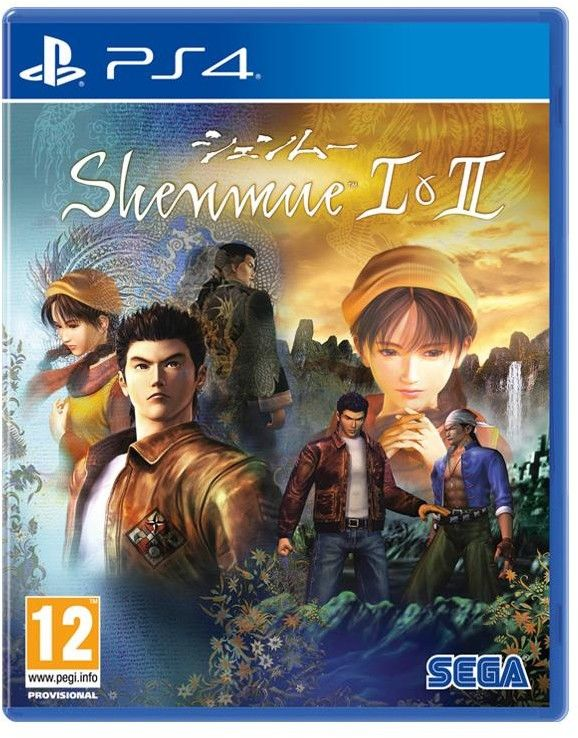 The Shenmue 1 & 2 Collection (PS4)