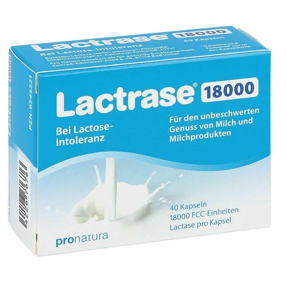 Lactrase 18.000 Fcc laktazy kapsułki