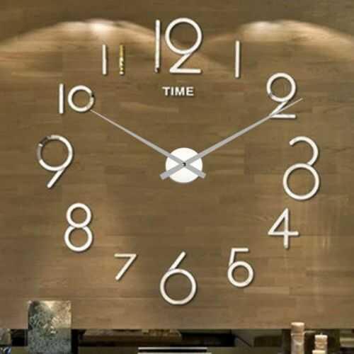 """Zegar ścienny """"zrób to sam"""" cichy #16S5 /452mm"""