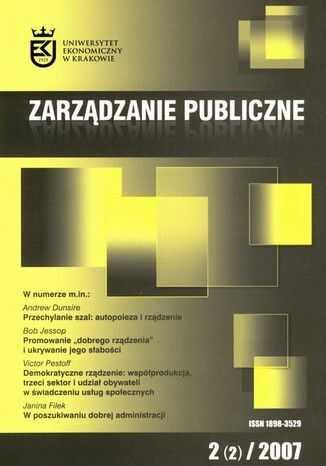 Zarządzanie Publiczne nr 2(2)/2007 - Ebook.