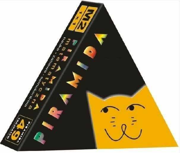 Piramida matematyczna M2 - EPIDEIXIS