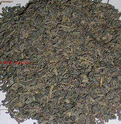 Herbata zielona China Yunnan Green - 50g