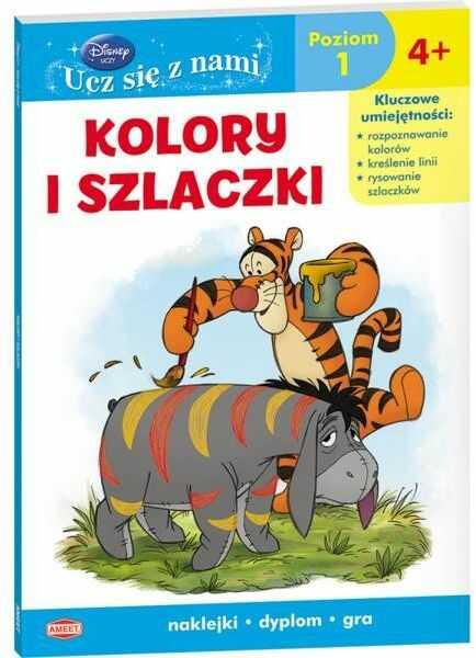 Kubuś i przyjaciele Kolory i szlaczki UDB14 - Opracowania Zbiorowe
