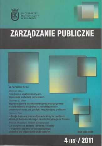 Zarządzanie Publiczne nr 4(18)/2011 - Ebook.