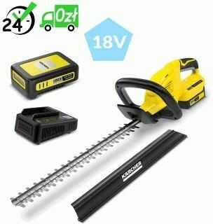 HGE 18-45 Battery Set Nożyce do żywopłotu Kärcher + akumulator + ładowarka DORADZTWO => 794037600, GWARANCJA 2 LATA, SPOKÓJ I BEZPIECZEŃSTWO