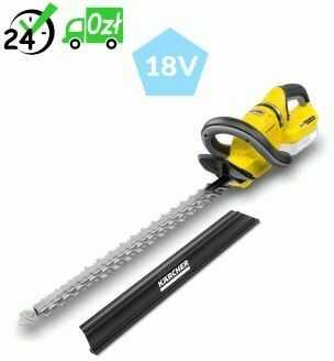 HGE 18-50 Battery Nożyce do żywopłotu Kärcher DORADZTWO => 794037600, GWARANCJA 2 LATA, SPOKÓJ I BEZPIECZEŃSTWO