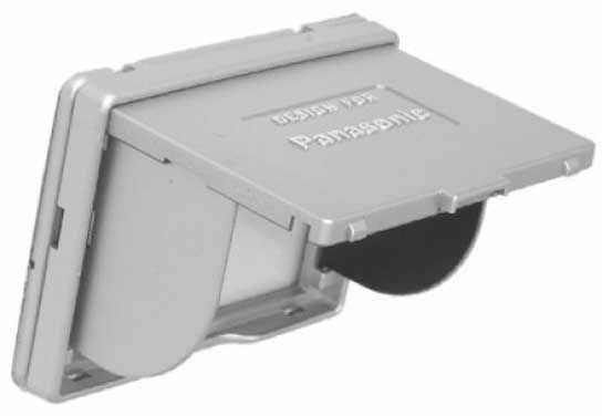 """Osłona wyświetlacza LCD Panasonic 2.5"""" srebrna"""