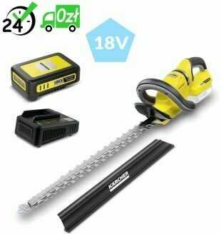 HGE 18-50 Battery Set Nożyce do żywopłotu Kärcher + akumulator + ładowarka DORADZTWO => 794037600, GWARANCJA 2 LATA, SPOKÓJ I BEZPIECZEŃSTWO