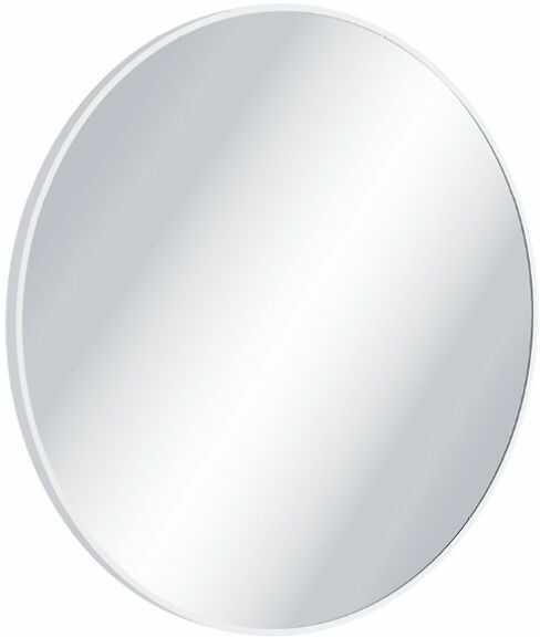 Excellent Virro lustro wiszące okrągłe biały mat 60 cm DOEX.VI060.WH