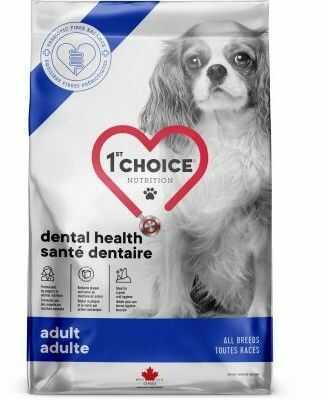 1st Choice Dog Vet Dental 2kg