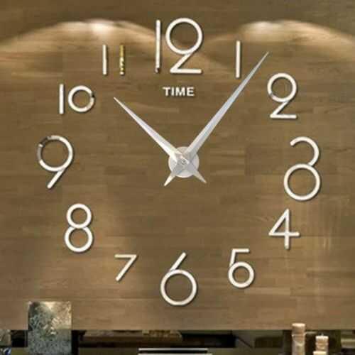"""Zegar ścienny """"zrób to sam"""" cichy #16S1 /406mm"""