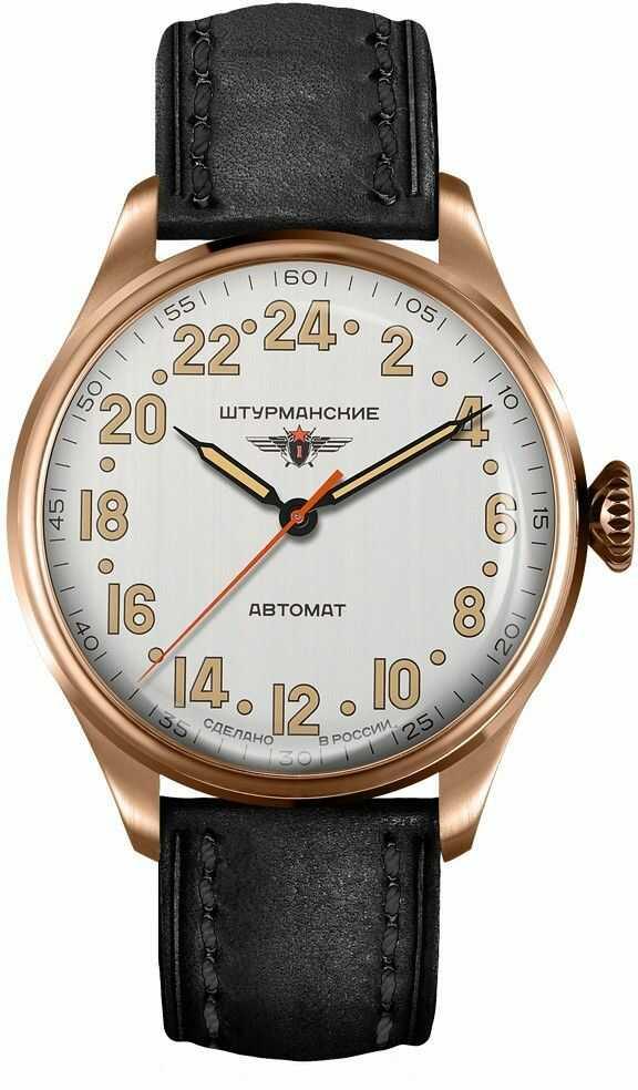 Zegarek Sturmanskie 2431-6829342 Arctic - CENA DO NEGOCJACJI - DOSTAWA DHL GRATIS, KUPUJ BEZ RYZYKA - 100 dni na zwrot, możliwość wygrawerowania dowolnego tekstu.