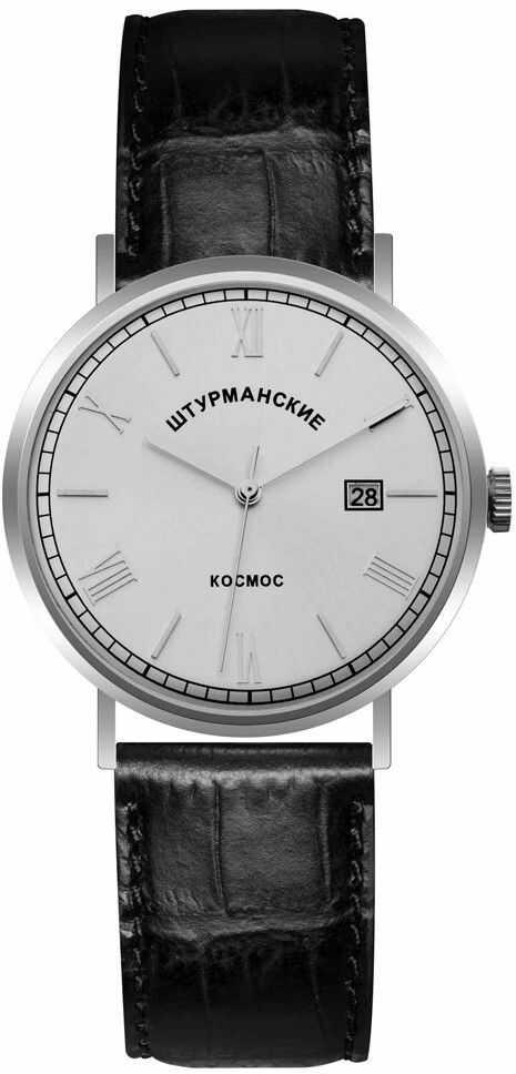 Zegarek Sturmanskie VJ21-3361856 Open Space - CENA DO NEGOCJACJI - DOSTAWA DHL GRATIS, KUPUJ BEZ RYZYKA - 100 dni na zwrot, możliwość wygrawerowania dowolnego tekstu.