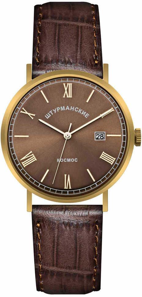 Zegarek Sturmanskie VJ21-3366859 Open Space - CENA DO NEGOCJACJI - DOSTAWA DHL GRATIS, KUPUJ BEZ RYZYKA - 100 dni na zwrot, możliwość wygrawerowania dowolnego tekstu.
