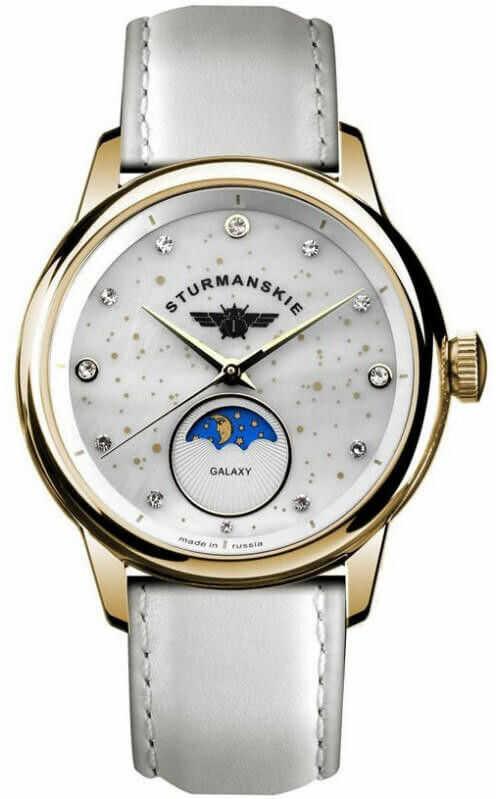 Zegarek Sturmanskie 9231-5366195 Galaxy - CENA DO NEGOCJACJI - DOSTAWA DHL GRATIS, KUPUJ BEZ RYZYKA - 100 dni na zwrot, możliwość wygrawerowania dowolnego tekstu.