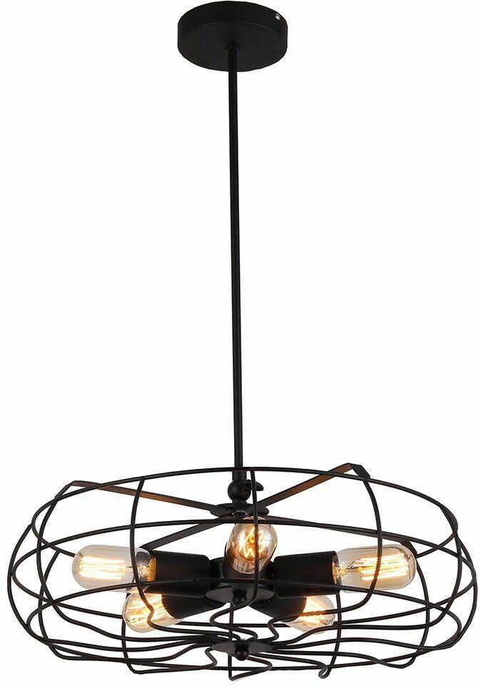 Fan lampa wisząca 5-punktowa czarna AZ2532