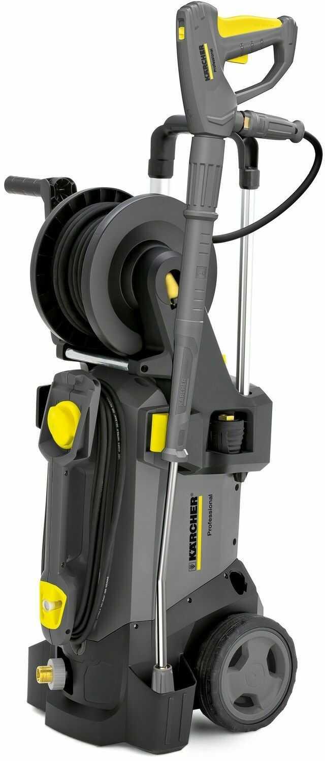 Myjka ciśnieniowa zimnowodna klasy kompakt Karcher HD 5/15 CX Plus
