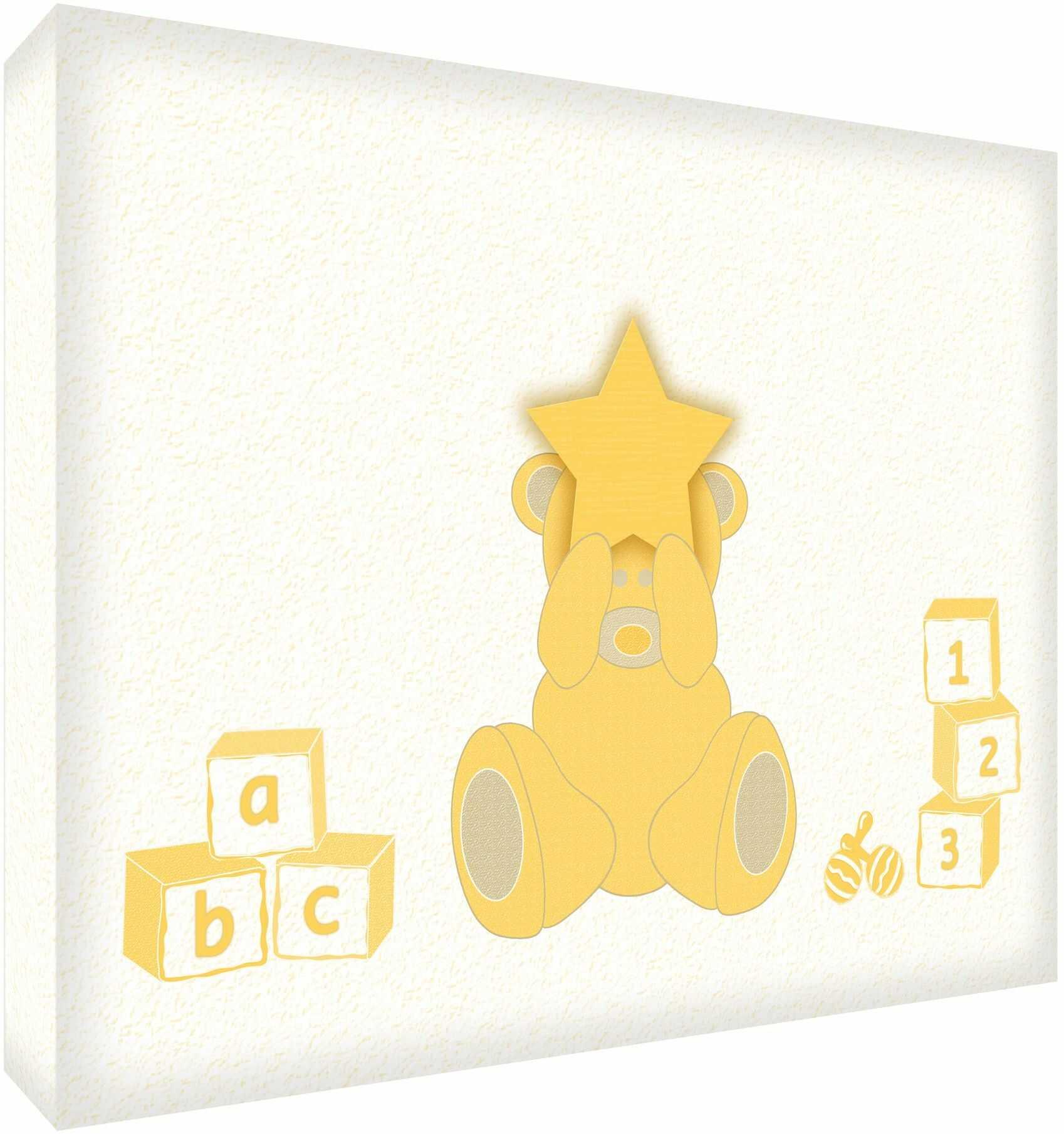 Obraz Happy Bear Extra Grande (91 x 60 x 4 cm) Żółty