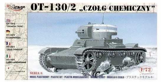 OT-130/2 Czołg Chemiczny model do sklejania Mirage Hobby