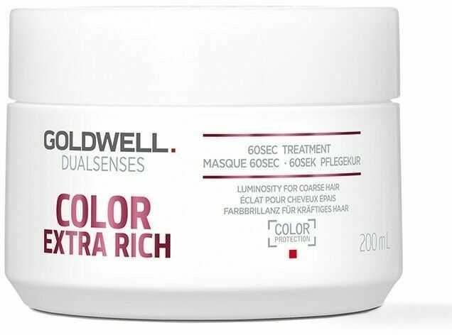 GOLDWELL DUALSENSES - COLOR EXTRA RICH - 60 sekundowa maska/kuracja nabłyszczająca 200 ml ( NOWA SZATA GRAFICZNA )