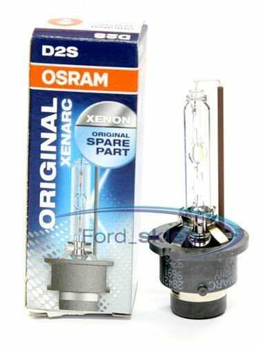 żarówka ksenonowa D2S - Osram / 1109206