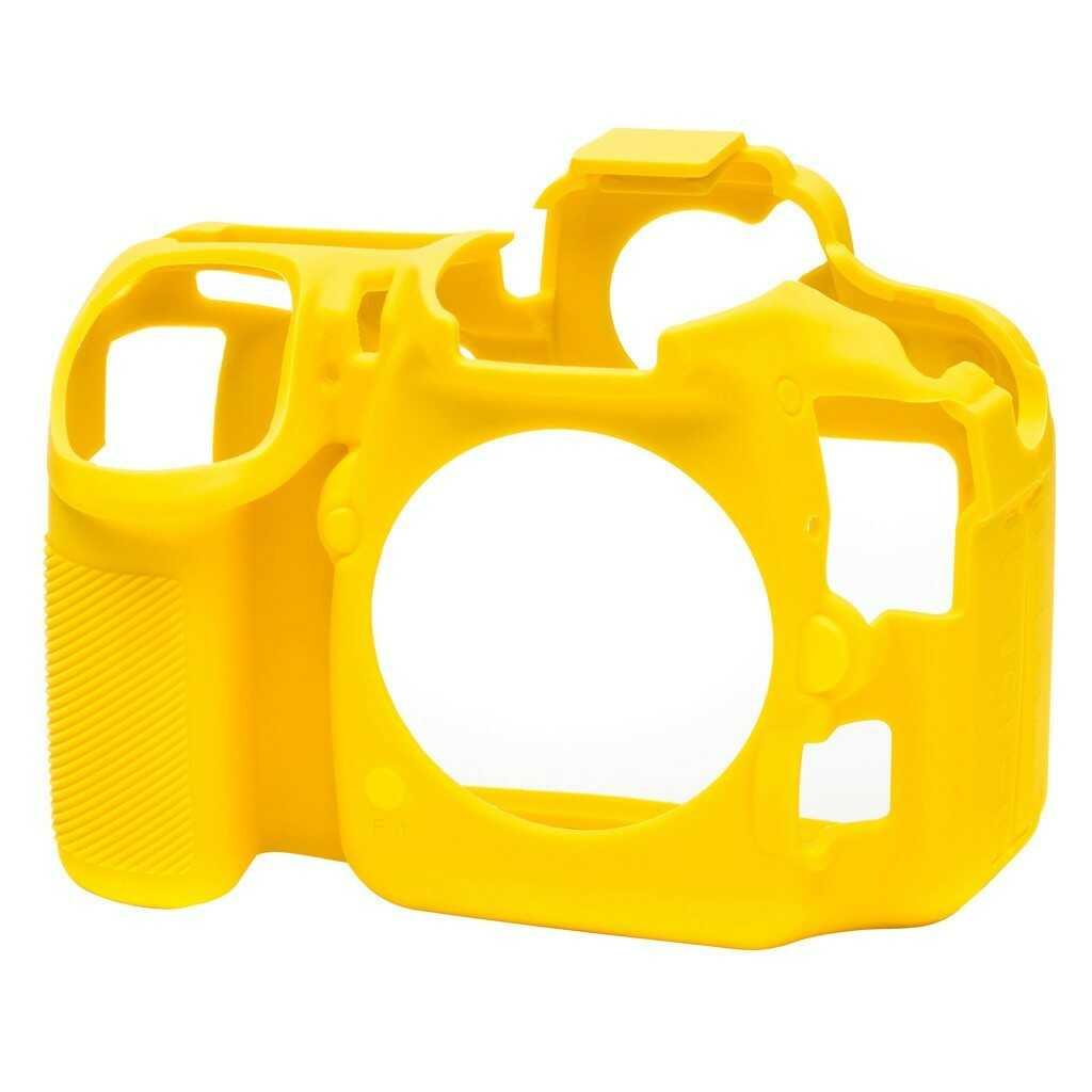 Osłona silikonowa easyCover do aparatu Nikon D500 żółta