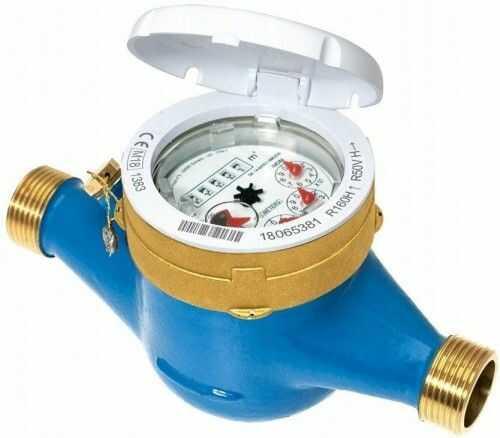 """Wodomierz GMDM-I 2"""" AF Q3-25,0 m3/h DN50 R100/R50 KOŁNIERZ do wody zimnej GMDMIF50300FLAR100/R50"""