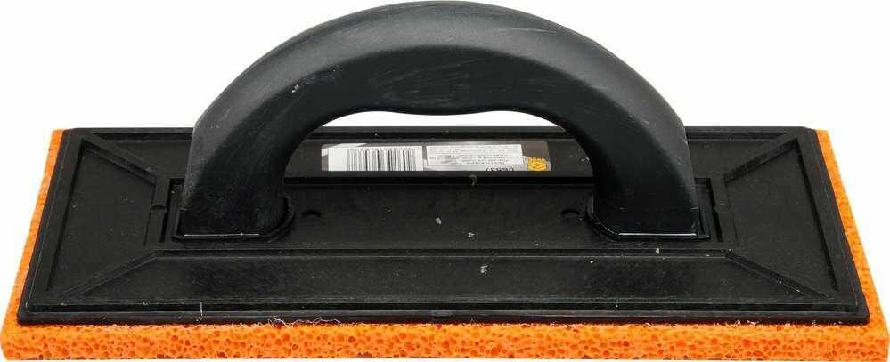 paca plastikowa z hydrogumą niską 270 x 130mm Vorel 06537 - ZYSKAJ RABAT 30 ZŁ