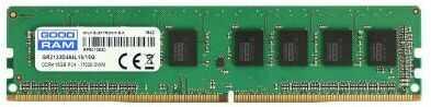 GoodRam DRAM DDR4 8GB 2666 CL19