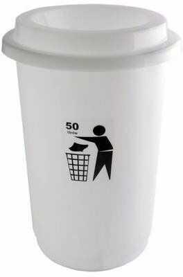Kosz na śmieci ECO BIN 50L NEUTRAL biały