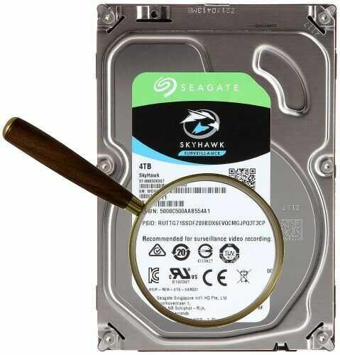 DYSK DO REJESTRATORA HDD-ST4000VX007 4TB 24/7 SKYHAWK Seagate