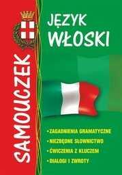 Język włoski - samouczek - Ebook.