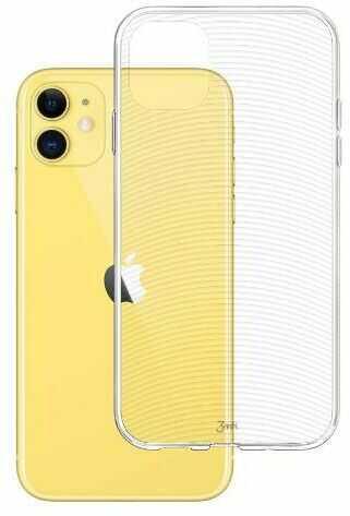 3mk Armor Case iPhone 11