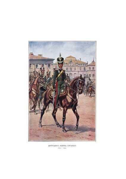 Plakat A3 Wojsko Polskie - Królestwo Polskie - Artylerya Konna Gwaryi