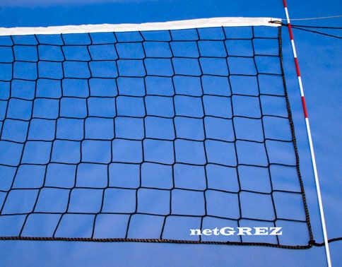 Siatka do siatkówki turniejowa z antenkami