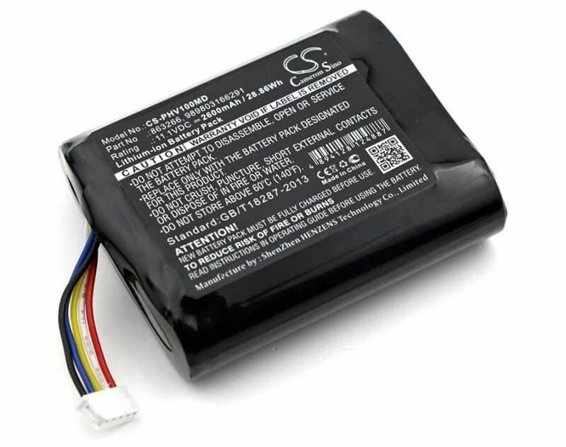 Philips Monitor VS1 / 45356424350I 2600mAh 28.86Wh Li-Ion 11.1V (Cameron Sino)