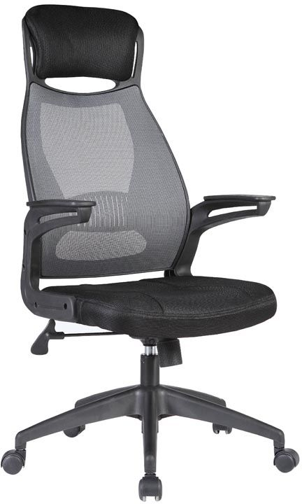 Halmar Fotel Solaris