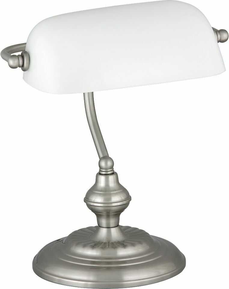 BANK 4037 LAMPKA RABALUX