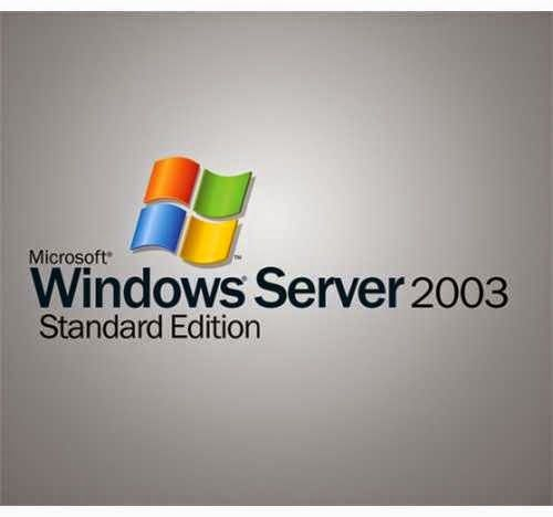MS Windows SERVER 2003 Standard PL oem (P73-00654)