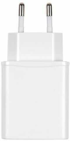 Vivanco Super Fast 18W QC 3.0 (biały)
