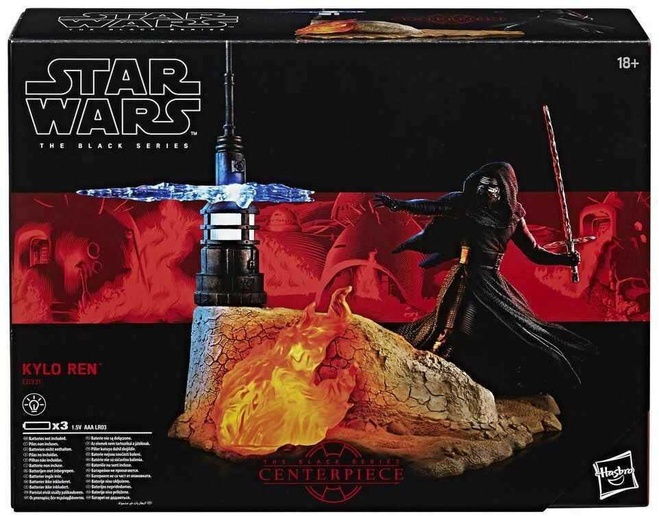 Star Wars The Black Series Centrepiece Kylo Ren