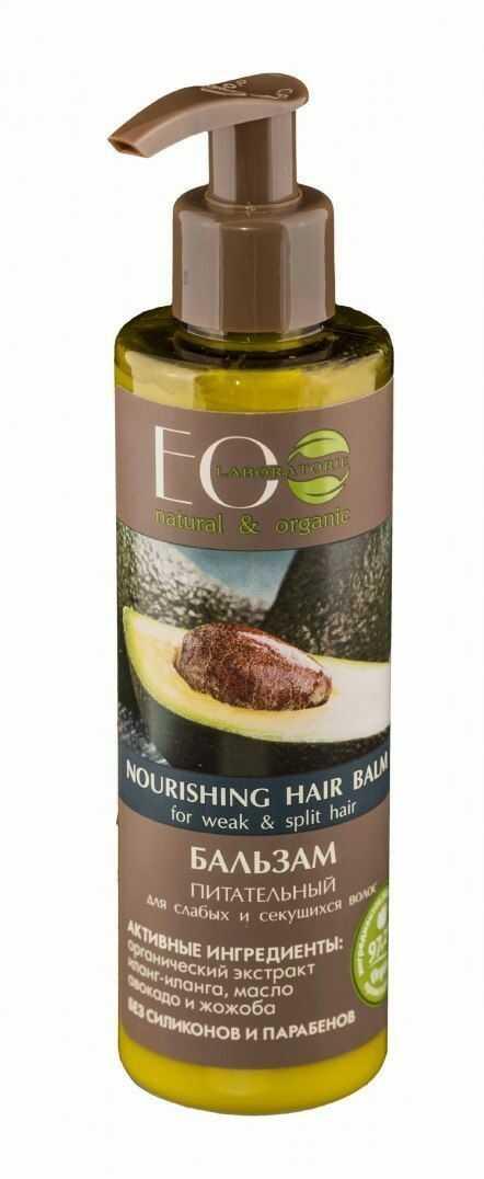 EOLAB EOLaboratorie Hair Balm Balsam odżywczy do włosów osłabionych i łamliwych 200ml