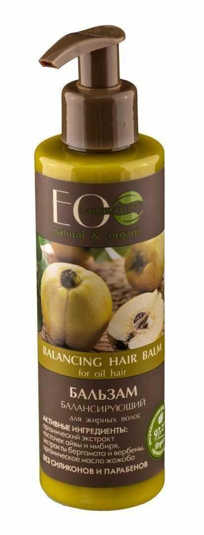 EOLAB EOLaboratorie Hair Balm Balsam przywracający równowagę do włosów przetłuszczających 200ml