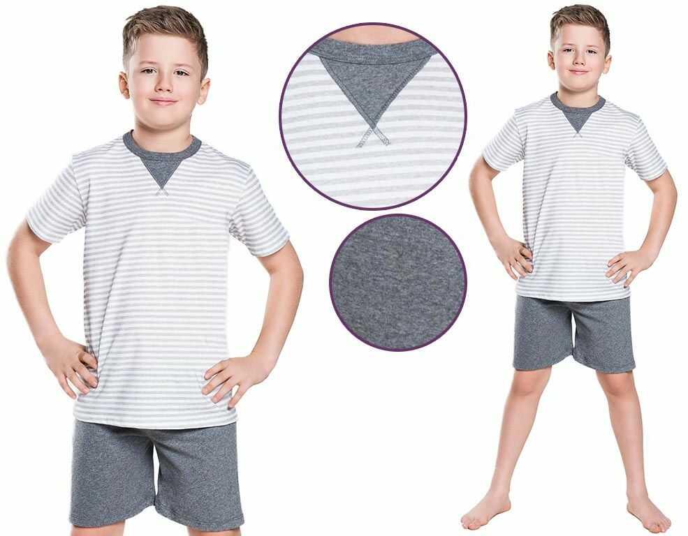 Piżama dziecięca AXEL: szary