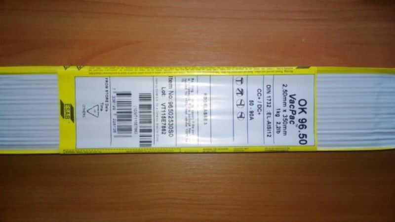 OK ALSI 12 fi 2.5mm