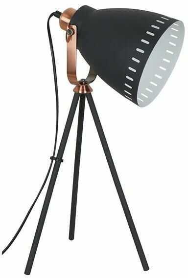 Lampa stołowa FRANKLIN ML-HN2278-B+RC - Italux  Sprawdź kupony i rabaty w koszyku  Zamów tel  533-810-034