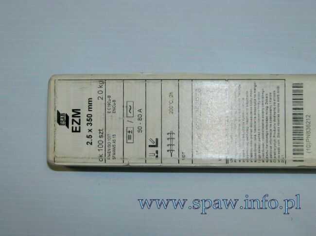 EŻM / 2.5mm
